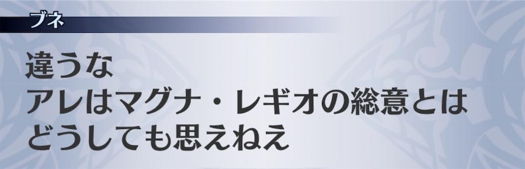 f:id:seisyuu:20200610104943j:plain