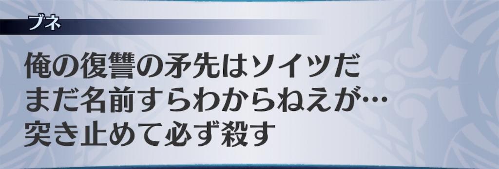 f:id:seisyuu:20200610104951j:plain