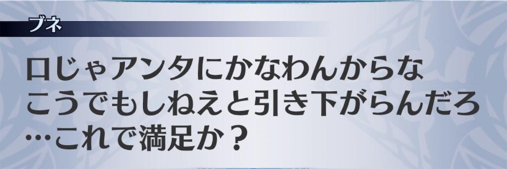 f:id:seisyuu:20200610105322j:plain