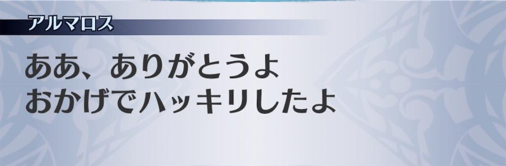f:id:seisyuu:20200610105326j:plain