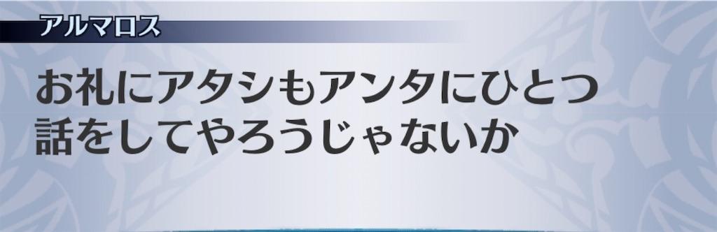 f:id:seisyuu:20200610105330j:plain