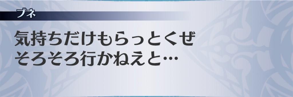 f:id:seisyuu:20200610105334j:plain