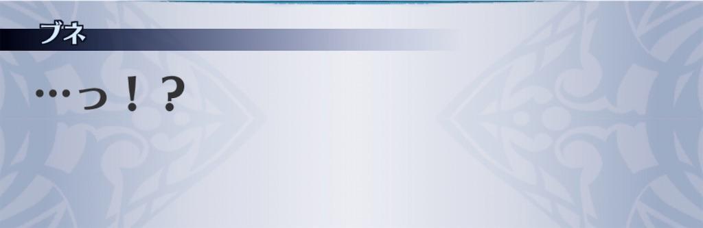 f:id:seisyuu:20200610110050j:plain