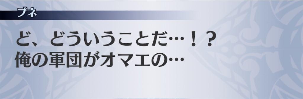 f:id:seisyuu:20200610110058j:plain