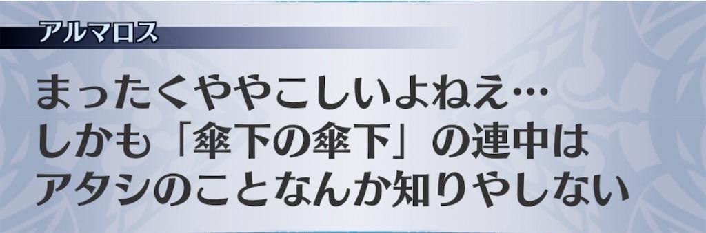 f:id:seisyuu:20200610110554j:plain