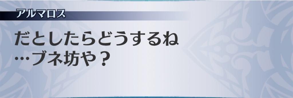 f:id:seisyuu:20200610111020j:plain