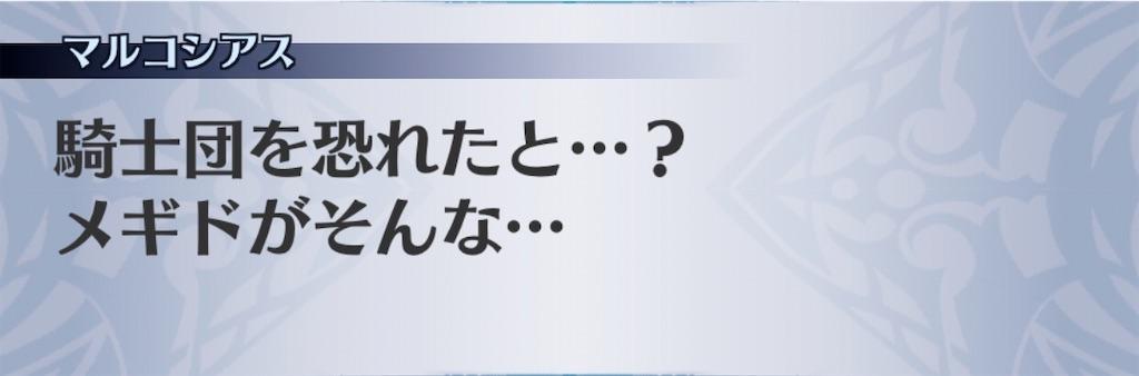 f:id:seisyuu:20200610111228j:plain