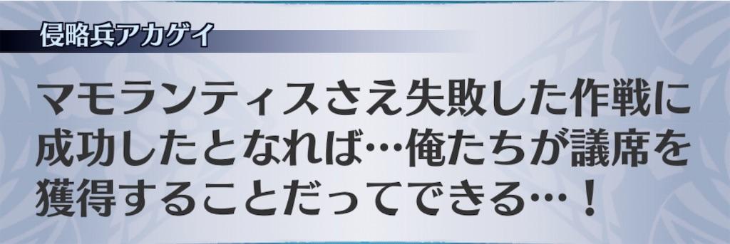 f:id:seisyuu:20200610111507j:plain