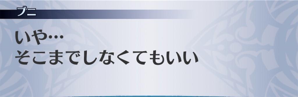 f:id:seisyuu:20200611121017j:plain
