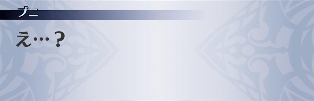 f:id:seisyuu:20200611121212j:plain