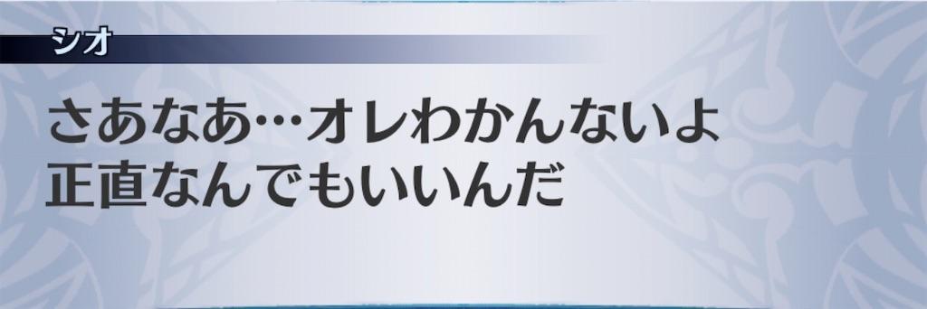 f:id:seisyuu:20200611122918j:plain