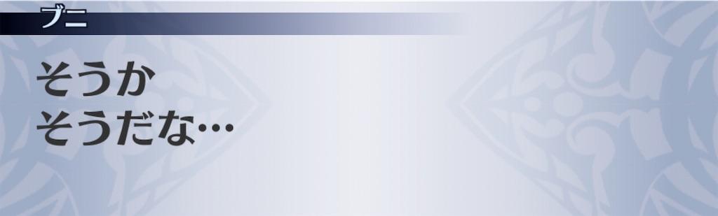 f:id:seisyuu:20200611122924j:plain