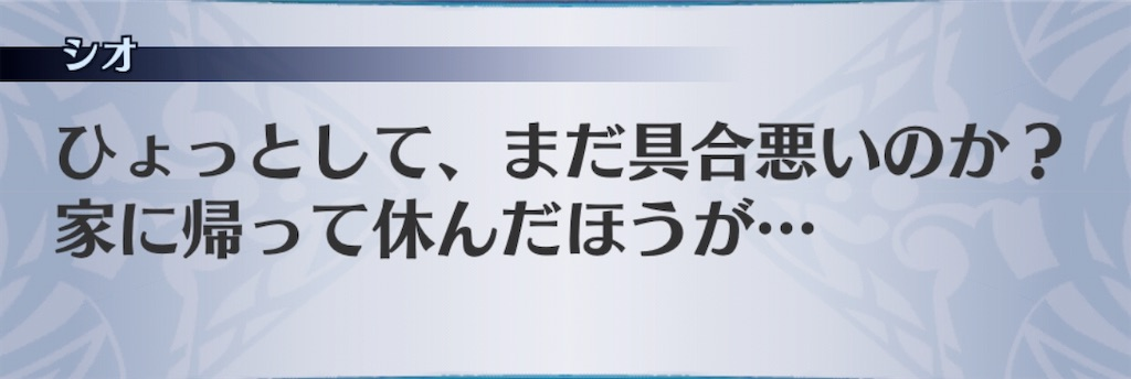 f:id:seisyuu:20200611144044j:plain