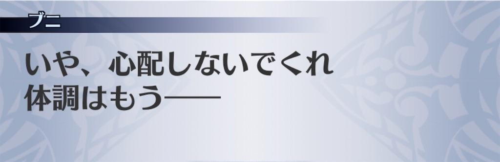 f:id:seisyuu:20200611144136j:plain