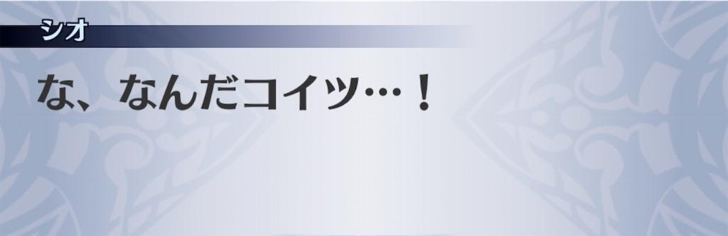 f:id:seisyuu:20200611150601j:plain
