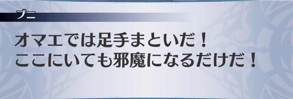 f:id:seisyuu:20200611160818j:plain