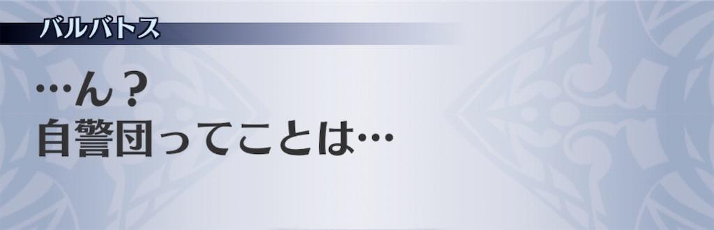 f:id:seisyuu:20200611183624j:plain