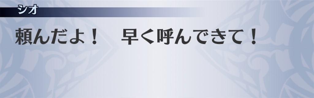 f:id:seisyuu:20200611183729j:plain