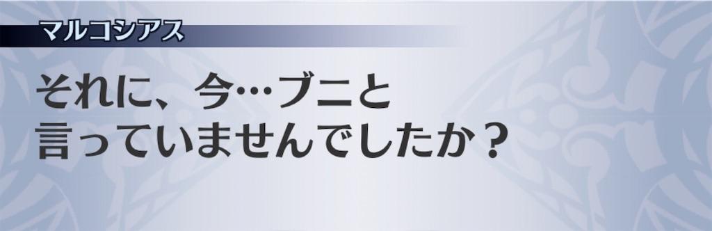 f:id:seisyuu:20200611184137j:plain