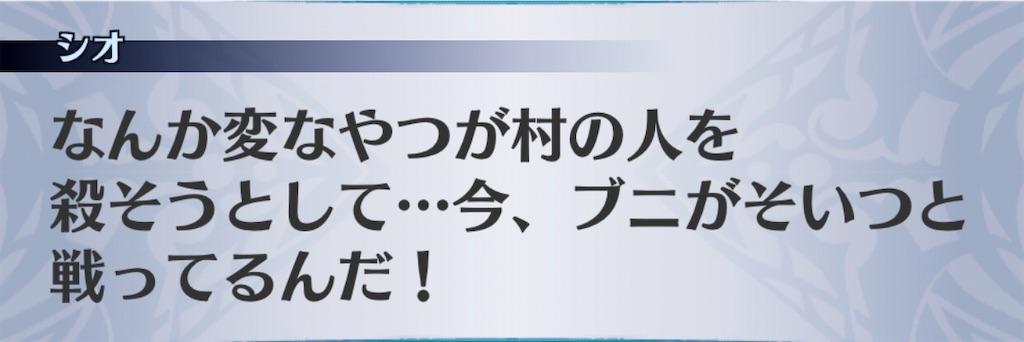 f:id:seisyuu:20200611184358j:plain