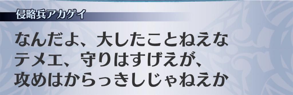 f:id:seisyuu:20200611184541j:plain
