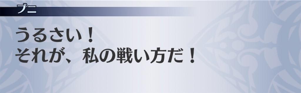 f:id:seisyuu:20200611184547j:plain