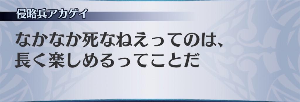 f:id:seisyuu:20200611184708j:plain