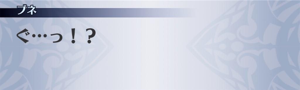 f:id:seisyuu:20200611185402j:plain
