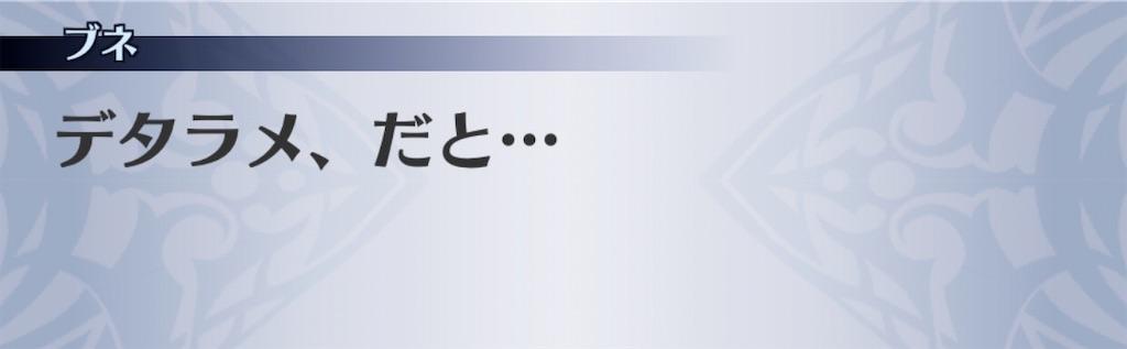 f:id:seisyuu:20200611185500j:plain