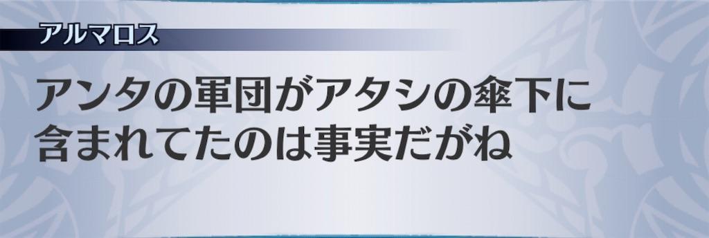 f:id:seisyuu:20200611185508j:plain