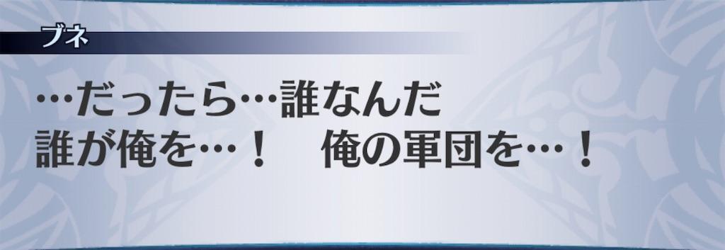 f:id:seisyuu:20200611185511j:plain