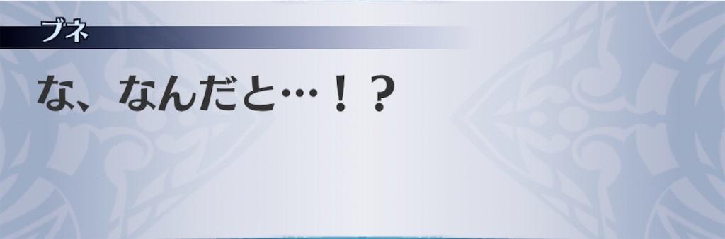 f:id:seisyuu:20200611185839j:plain