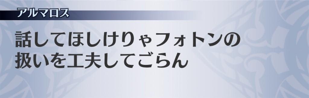 f:id:seisyuu:20200611185843j:plain