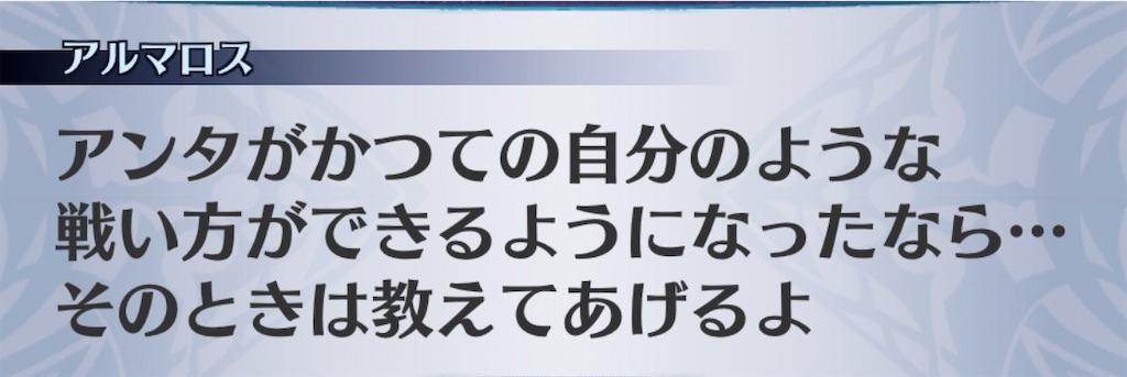f:id:seisyuu:20200611185847j:plain