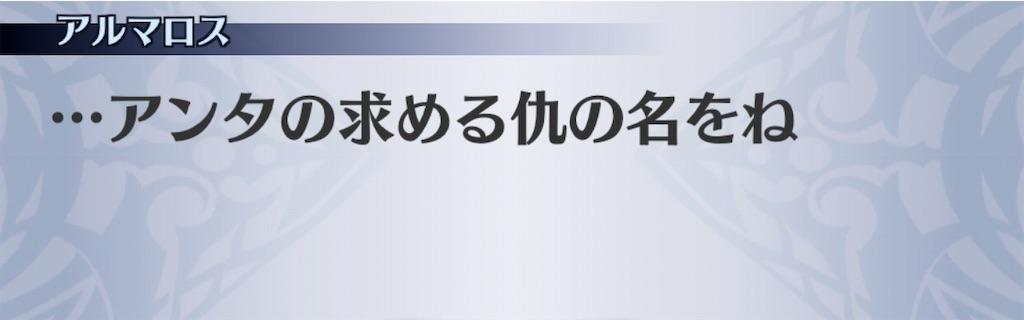 f:id:seisyuu:20200611185856j:plain