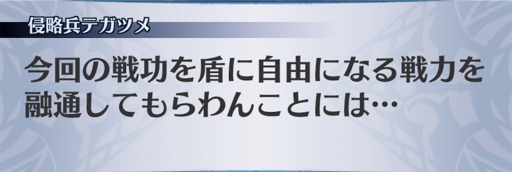 f:id:seisyuu:20200611191208j:plain