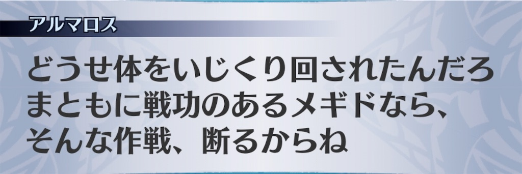 f:id:seisyuu:20200611192148j:plain