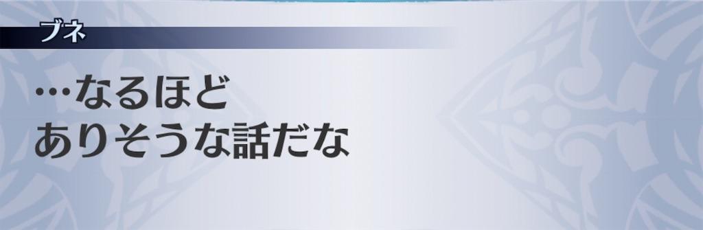 f:id:seisyuu:20200611192522j:plain