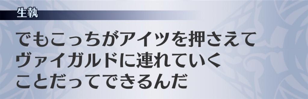 f:id:seisyuu:20200611192733j:plain