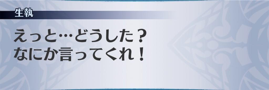 f:id:seisyuu:20200611192902j:plain