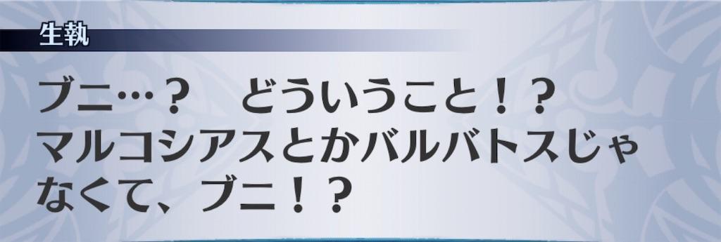 f:id:seisyuu:20200611193021j:plain