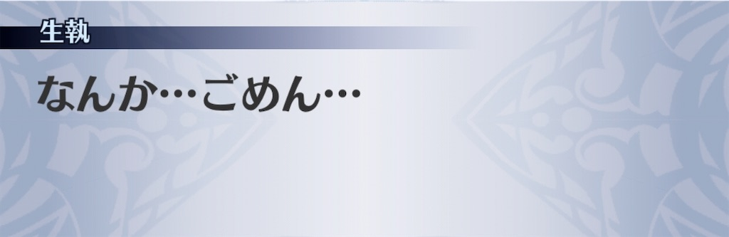 f:id:seisyuu:20200611193042j:plain