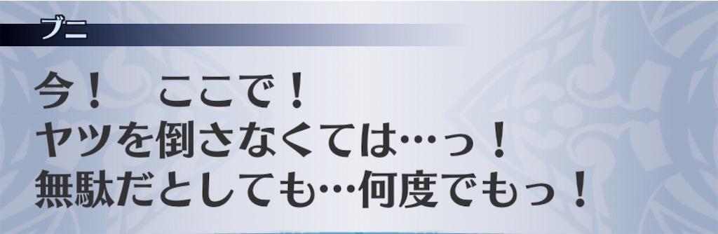 f:id:seisyuu:20200611200758j:plain