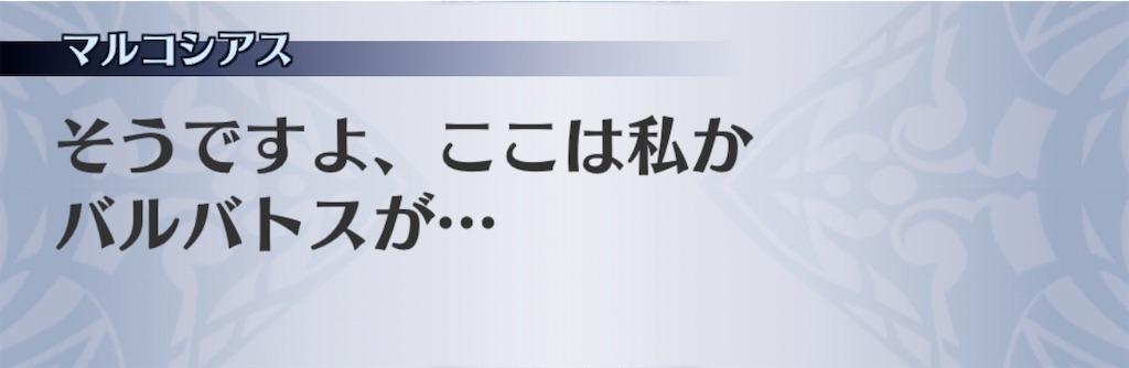 f:id:seisyuu:20200611201525j:plain