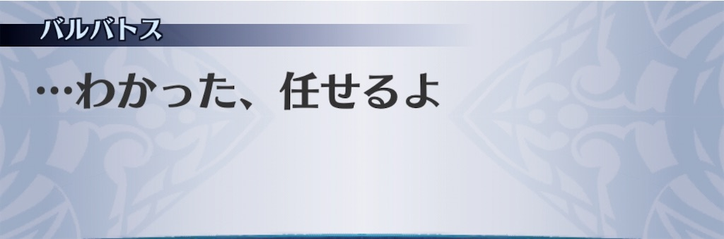 f:id:seisyuu:20200611201645j:plain