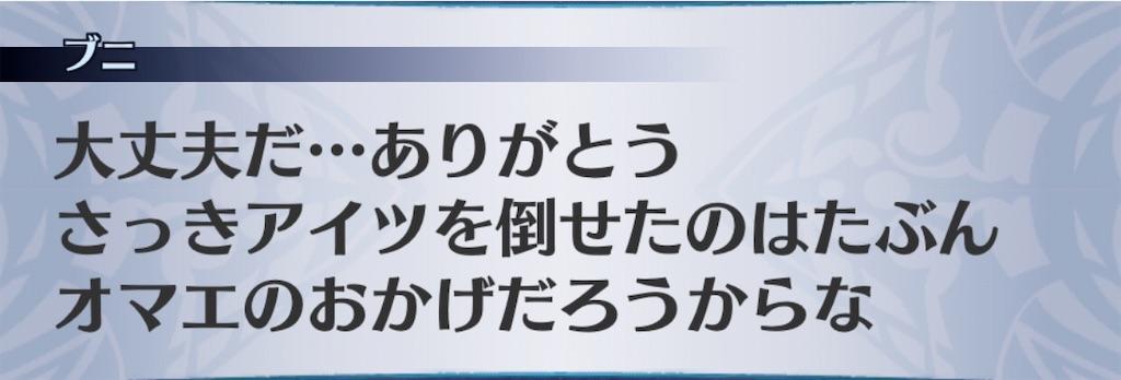 f:id:seisyuu:20200611201847j:plain