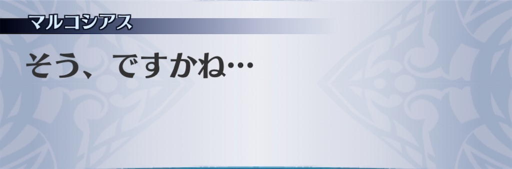 f:id:seisyuu:20200611201908j:plain