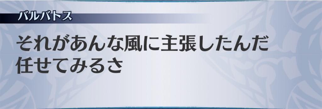 f:id:seisyuu:20200611201921j:plain