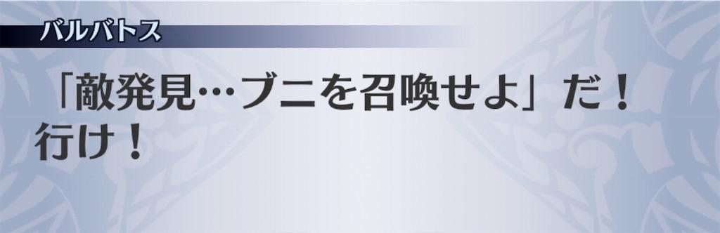 f:id:seisyuu:20200611202144j:plain