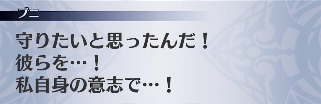 f:id:seisyuu:20200611202216j:plain